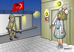 Recep Bayramoğlu