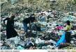 """Yavuz Yaman - """"Çöp Ayırıcıları"""""""